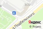 Схема проезда до компании Принтико в Москве