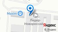 Компания АвтоДик на карте