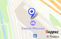 Схема проезда до компании ЛОЯН ГРУППА в Москве