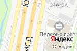 Схема проезда до компании International Expedition Transport в Москве