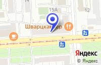 Схема проезда до компании ТФ АСТЕРО в Москве