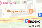 Схема проезда до компании Комфорт Оптика в Москве