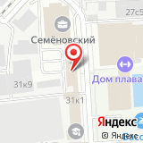 ООО Лагуна Трейд