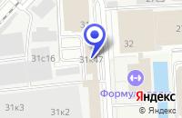 Схема проезда до компании ПТФ ВОСТОК - СПЕЦИАЛЬНЫЕ СИСТЕМЫ в Москве