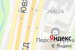 Схема проезда до компании Seven Avenue в Москве