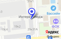 Схема проезда до компании ТФ АМТ-СТАЙЛ в Москве