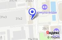 Схема проезда до компании ПТФ ЭСЕНТ в Москве