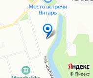 NRG-WATER ru