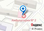 Амбулатория №2 на карте