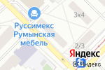 Схема проезда до компании Solium в Москве
