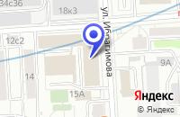 Схема проезда до компании НИИ ГРОКАУЧУК в Москве