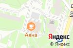 Схема проезда до компании Аяна в Москве