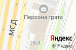 Схема проезда до компании ПомогиДетям в Москве