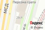 Схема проезда до компании Оматис в Москве