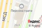 Схема проезда до компании Гурьянов в Москве
