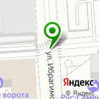 Местоположение компании Ресе
