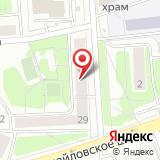 Региональный отдел надзорной деятельности Главного Управления МЧС России по г. Москве