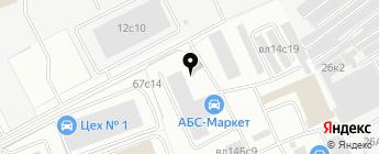 АБС-Маркет на карте Москвы