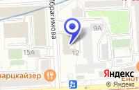 Схема проезда до компании СТЕКОЛЬНАЯ КОМПАНИЯ ВЕГА-СТЕКЛО в Москве