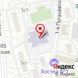 Средняя общеобразовательная школа №1032