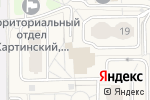Схема проезда до компании Отдел жилищных субсидий в Москве