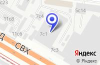 Схема проезда до компании ТРАНСПОРТНАЯ КОМПАНИЯ УНИЯ-ТРАНСПОРТ в Москве