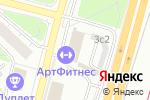 Схема проезда до компании Бетонит в Москве