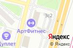 Схема проезда до компании AeroVit в Москве