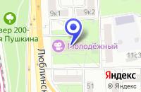 Схема проезда до компании МОЛОДЕЖНЫЙ СПЕЦИАЛИЗИРОВАННЫЙ ДЕТСКИЙ КИНОТЕАТР в Москве
