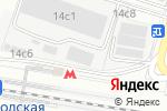 Схема проезда до компании Автомойка на ул. Фрезер шоссе в Москве