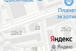 Схема проезда до компании Тэкс Трейдинг Компани в Москве
