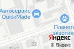 Схема проезда до компании Грант в Москве