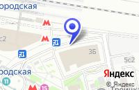 Схема проезда до компании ИНЖИНИРИНГОВАЯ ФИРМА МАРТИН в Москве