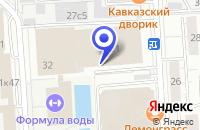 Схема проезда до компании ПО ВОДНОМУ ПОЛО ДЮСШ в Москве