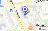 Схема проезда до компании ТФ ЭХМС в Москве