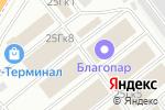 Схема проезда до компании АтлантТехСнаб в Мытищах