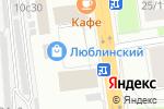 Схема проезда до компании Магазин молочной продукции в Москве
