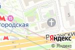 Схема проезда до компании Церковная трапеза в Москве