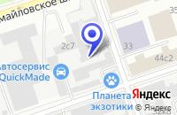Схема проезда до компании ТФ ПП СЕРВИС в Москве