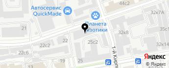 Комиссионер на карте Москвы