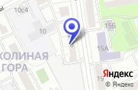 Схема проезда до компании СЕРВИСНЫЙ ЦЕНТР АВТОСЕРВИС-КЛАССИК в Москве