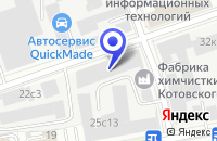 Схема проезда до компании ТФ ЛАКМА-ИМЭКС в Москве