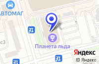Схема проезда до компании ГОУ ДЮСШОР РУСЬ в Москве