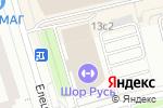 Схема проезда до компании Гарант Выкуп в Москве