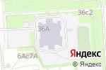 Схема проезда до компании Средняя общеобразовательная школа №1947 в Москве