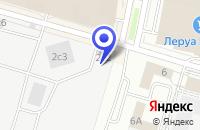 Схема проезда до компании ПТФ ПРЕСКО в Москве