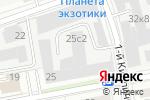 Схема проезда до компании Зармин в Москве