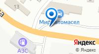 Компания Мир автомасел на карте