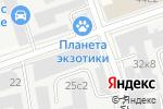 Схема проезда до компании МАКСИКЛИН в Москве