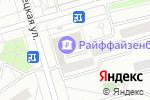 Схема проезда до компании Райффайзенбанк в Москве